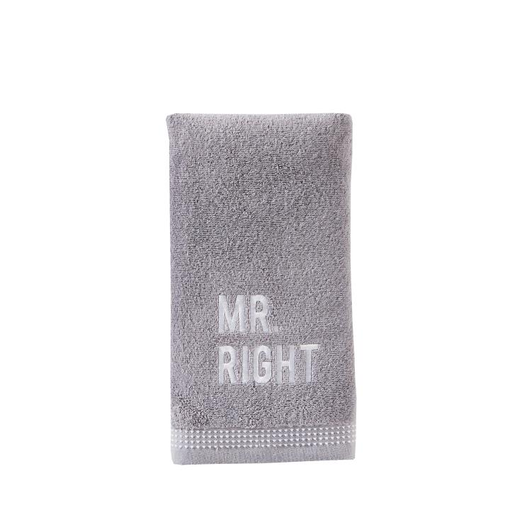 Picture of Mr. Right 2-Piece Hand Towel Set